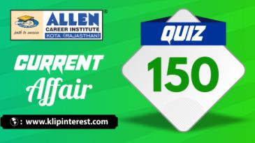 Current Affairs Quiz 2021